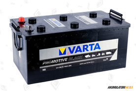 VARTA 220Ah Promotive Black